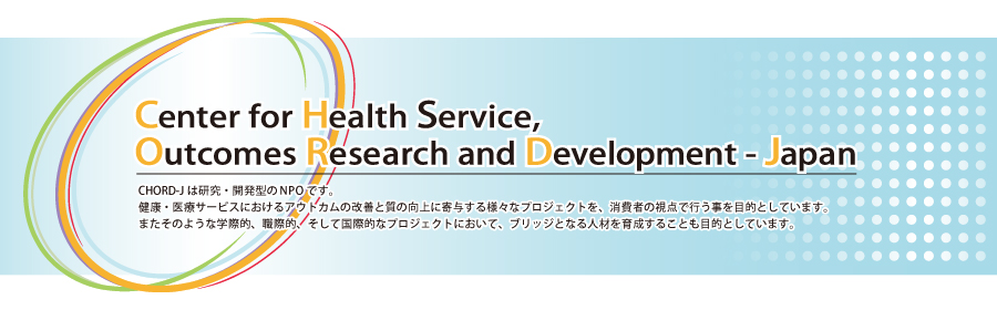 Center for Health Service, Outcomes Research and Development - Japan